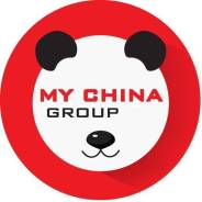 Обучение в Китае! По грантовым программам
