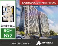 2-комнатная, улица Стрелковая 18а. 64, 71 микрорайоны, застройщик, 37,0кв.м.