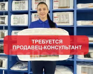 Менеджер по продажам мебели. ИП Киреева А.Б. Улица Русская 65