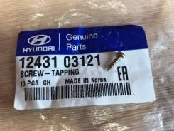 Винт-Саморез Hyundai/Kia /D=3x33mm 12431-03121 Hyundai-KIA арт. 12431-03121