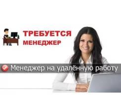 Продавец-консультант. ИП Малявичев. Липецк