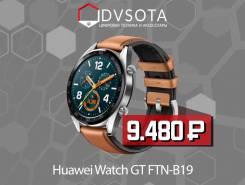 Huawei Watch GT. GPS, IP67