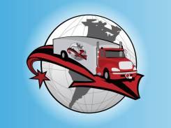 Услуги грузчиков, переезды, грузоперевозки, доставка, вывоз мусора, раз