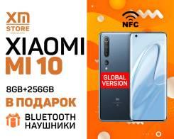 Xiaomi Mi 10. Новый, 256 Гб и больше, Серый, 3G, 4G LTE, NFC. Под заказ