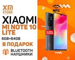 Xiaomi Mi Note 10 Lite. Новый, 64 Гб, Черный, 3G, 4G LTE, Dual-SIM, NFC. Под заказ