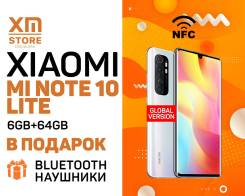 Xiaomi Mi Note 10 Lite. Новый, 64 Гб, Белый, 3G, 4G LTE, Dual-SIM, NFC. Под заказ