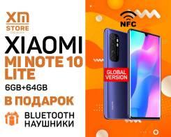 Xiaomi Mi Note 10 Lite. Новый, 64 Гб, 3G, 4G LTE, Dual-SIM, NFC. Под заказ