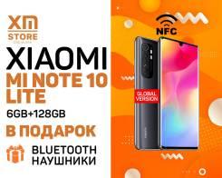 Xiaomi Mi Note 10 Lite. Новый, 128 Гб, Серый, 3G, 4G LTE, Dual-SIM, NFC. Под заказ
