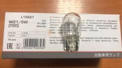 Лампа T20 Lynx Япония двухконтактная W21/5W. Цена 100р