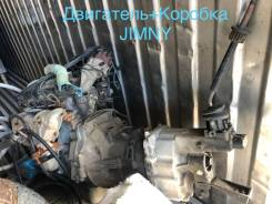 Двигатель Suzuki Jimny + коробка