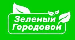 Растениевод. ИП Браташ Максим Иванович. Улица Давыдова 35