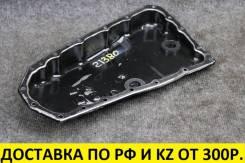 Поддон АКПП Nissan X-Trail NT31 MR20. RE0F10A. 4WD 313901XF01