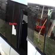 Чёрный хром на стойки дверей на любое авто
