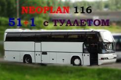 Neoplan Cityliner. Продается автобус 116, 51 место