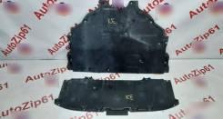 Защита двигателя Mazda CX-5 KE