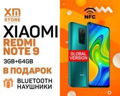 Xiaomi Redmi Note 9. Новый, 64 Гб, Зеленый, 3G, 4G LTE, Dual-SIM, NFC