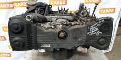 Двигатель Subaru Legacy B4