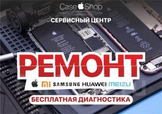 Ремонт телефонов LG.