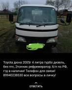 Toyota Dyna. Тайота дюна, хино дутро, 4 000куб. см., 2 000кг., 4x4