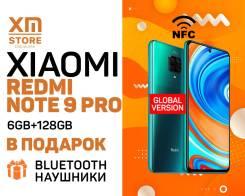 Xiaomi Redmi Note 9 Pro. Новый, 128 Гб, Зеленый, 3G, 4G LTE, Dual-SIM, NFC