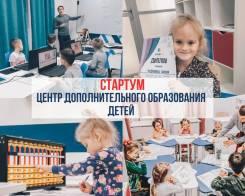Преподаватель. Улица Советская 100