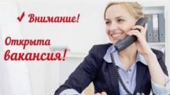 Менеджер интернет-магазин