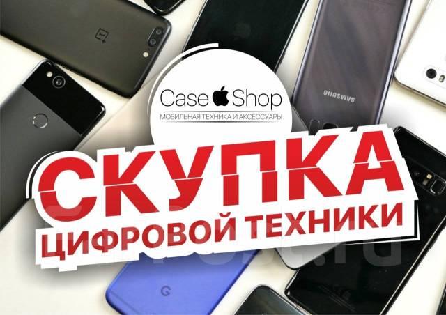24 часа адрес скупка ленина часы на ломбард работы петрозаводск 585