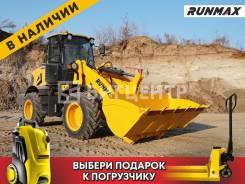 Runmax. Фронтальный погрузчик 970E, 2 800кг., Дизельный, 1,50куб. м. Под заказ