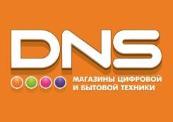 """Менеджер выдачи. ООО """"ДНС Ритейл"""""""