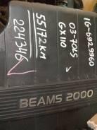 АКПП 03-70LS для Toyota Mark II '98-'04/ Blit '02-'07/ Verossa '01-'04