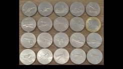 Полный набор 20 монет Конструкторы Оружия Великой Победы