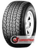 Dunlop Grandtrek AT22