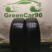Nokian Hakka Green 2, 175/65 R14