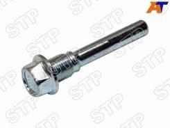 Направляющая тормозного суппорта STP-47715-43010