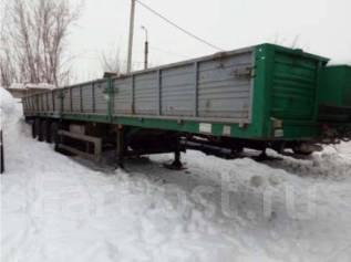 МАЗ. Полуприцеп -975800045, В Республике Башкортостан, г. Стерлитамак. Под заказ