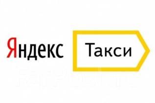 Водитель такси. ООО Статус ДВ. Владивосток