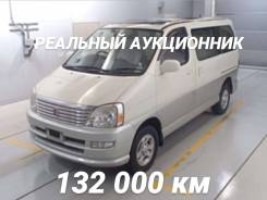 Toyota Hiace Regius. TOYOTA BUS MARKET RCH47 RCH47W, 3RZFE