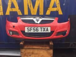 Бампер передний Opel Corsa D красный