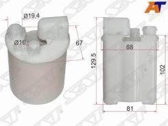 Фильтр топливный Hyundai Elantra IV 06-10, Hyundai H1/Starex 08-, Hyundai I10, Hyundai i10 09-, Hyundai I20, Hyundai I20 09-, Hyundai I30, Hyundai I30...