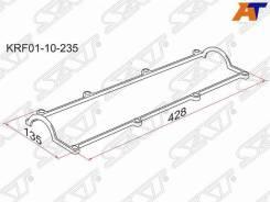 Прокладка клапанной крышки Mazda SAT KRF01-10-235