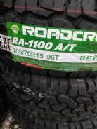 Roadcruza RA1100, 205 70 15