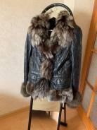 Куртки меховые. 46