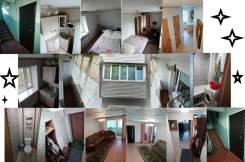 2-комнатная, улица Орлова 78. Пограничный, частное лицо, 39,7кв.м. Интерьер