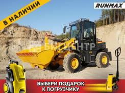 Runmax. Фронтальный погрузчик 770E, 1 000кг., Дизельный, 0,80куб. м. Под заказ