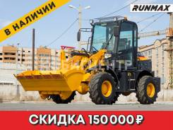 Runmax. Фронтальный погрузчик 772E (ZL18), 1 000кг., Дизельный, 0,80куб. м.