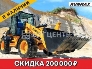 Runmax. Фронтальный погрузчик 884E, 2 500кг., Дизельный, 1,30куб. м. Под заказ