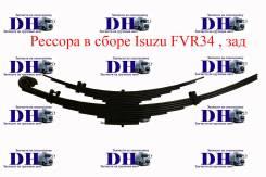 Рессора в сборе Isuzu FVR34/Giga, Ширина 100 мм