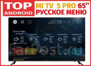 Xiaomi Mi TV 5 Pro. Quantum Dot (QLED, NanoCell)