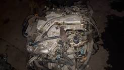 ДВС Nissan Cedric HY34 VQ30DD контрактный!
