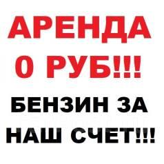 """Водитель такси-водитель. ООО """"Колесо"""". Улица Ильичева 32"""